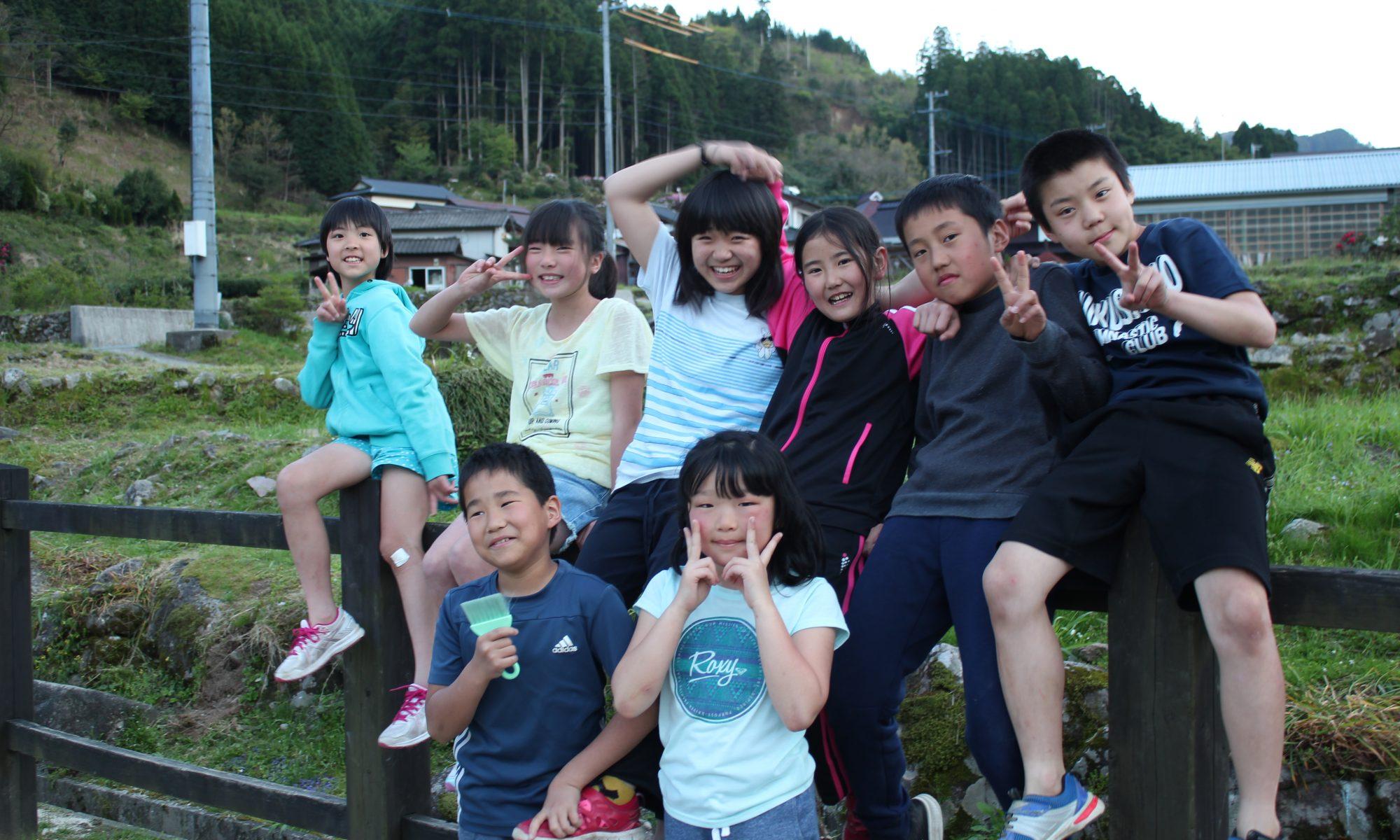 ほしのむら山村留学ガイド
